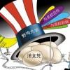 全国曝400余所野鸡大学 北京新增23所
