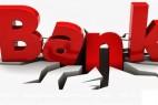 中国的银行会倒闭吗 已有危险信号!