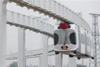 世界首条新能源空铁实验线在成都成功运行