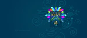 2019国际少儿美术大赛全新升级!更有回馈活动!