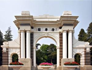 中国富豪所就读的大学盘点(图)