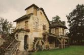 70年产权即将到期 房子还属于我们吗