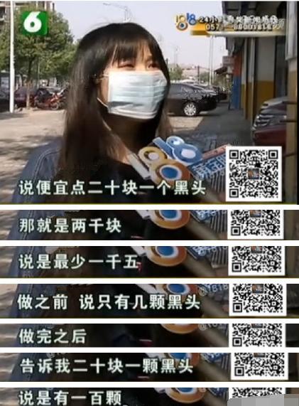 中国超过日本成为全球第二富裕国 快来吐槽
