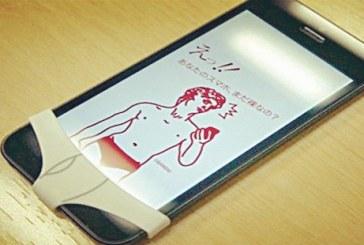哎哟喂 快看日本机友给手机穿内裤