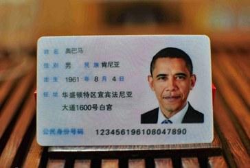 我去,原来身份证后4位是这个意思!