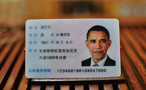 身份证号的数字代码含义