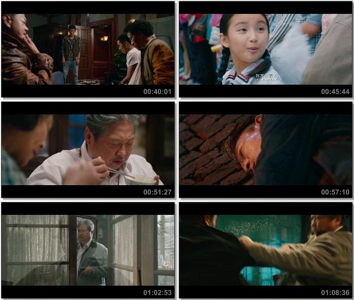 2016年洪金宝《我的特工爷爷》HD国语中字 迅雷下载