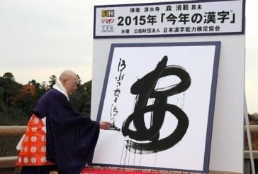 中国从日本引进了多少词汇?