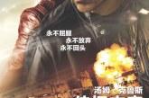 [电影下载]2016年动作《侠探杰克:永不回头》BD中英双字幕