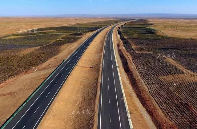 北京至新疆高速