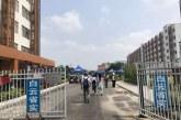 广州小升初_民办义务教育学校如何公平录取