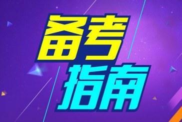 陕西省正式宣布_2020体育生和艺考生的高考延期