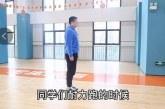 教练_中考体育长跑怎么拿满分_可以在家练习