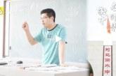衡水中学倒数第一631分_揭秘学习方法