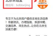 2020北京高考怎么录取?新高考录取方式一览